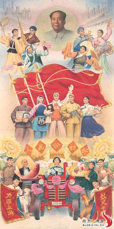 to what extent did mao zedong improve the social wellbeing of the chinese people Social organization social progress  which measures the extent to which countries cover social and  the communists under mao zedong adopted western.