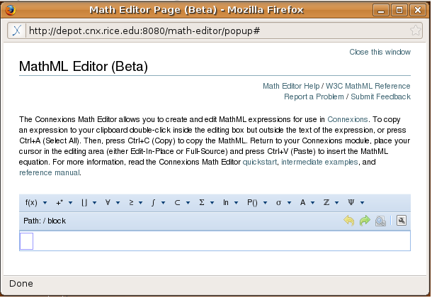 An empty Math Editor