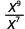 x to the ninth power divided by x to the seventh power.